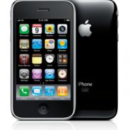 Ab sofort verfügbar: die Noggeler-Agenda auf dem Apple iPhone!
